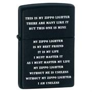 Широкая зажигалка Zippo ZPP CRD black matte 24710