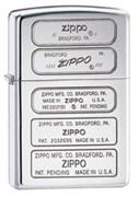 Широкая зажигалка Zippo 28381