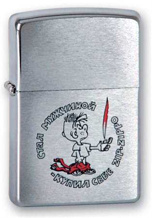 Широкая зажигалка Zippo Мальчик 200 Мальчик - фото 4523