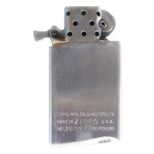 Вставка (инсерт) для узкой зажигалки Zippo 202010 - фото 7310